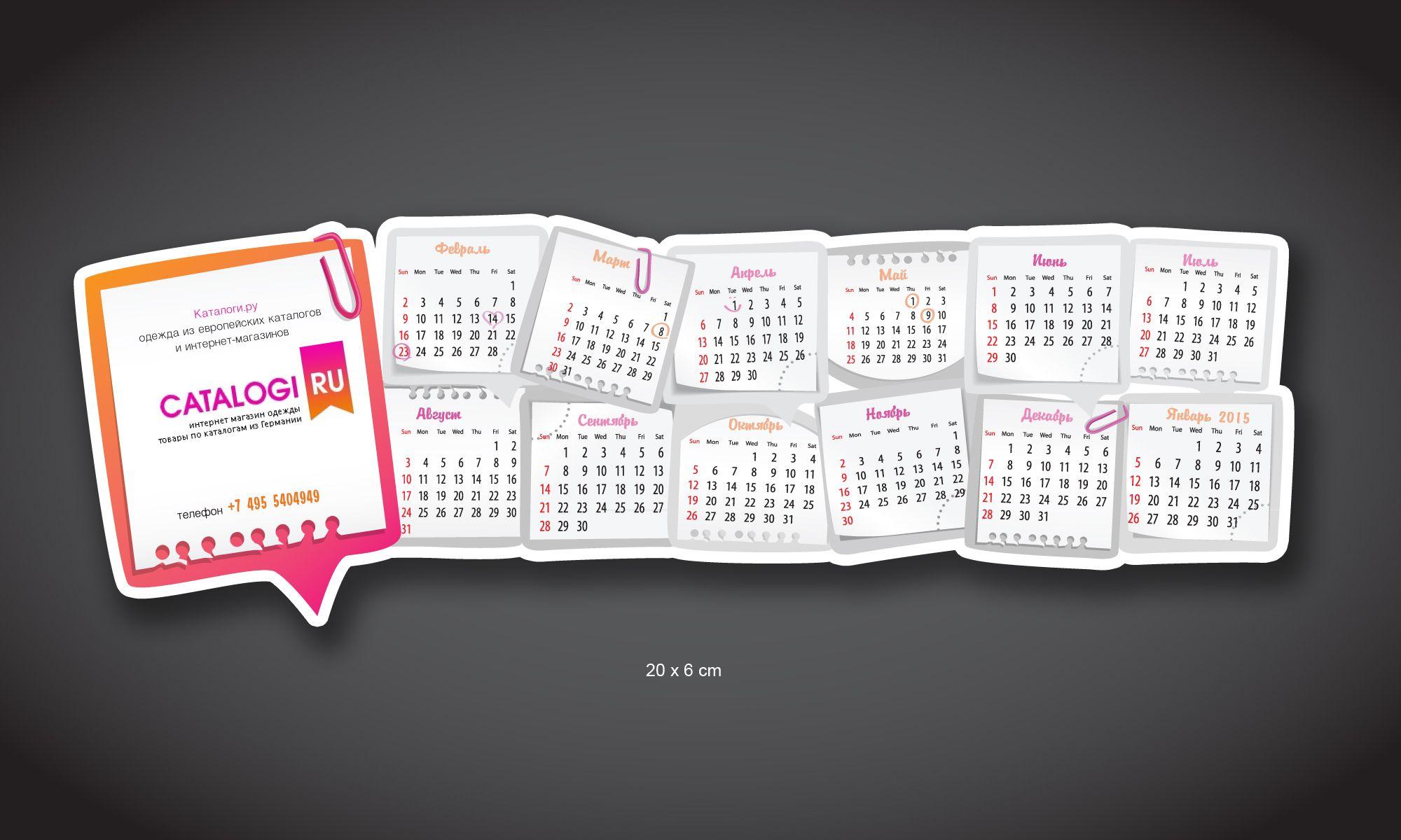 Календарик на монитор Catalogi.ru - дизайнер kolotova