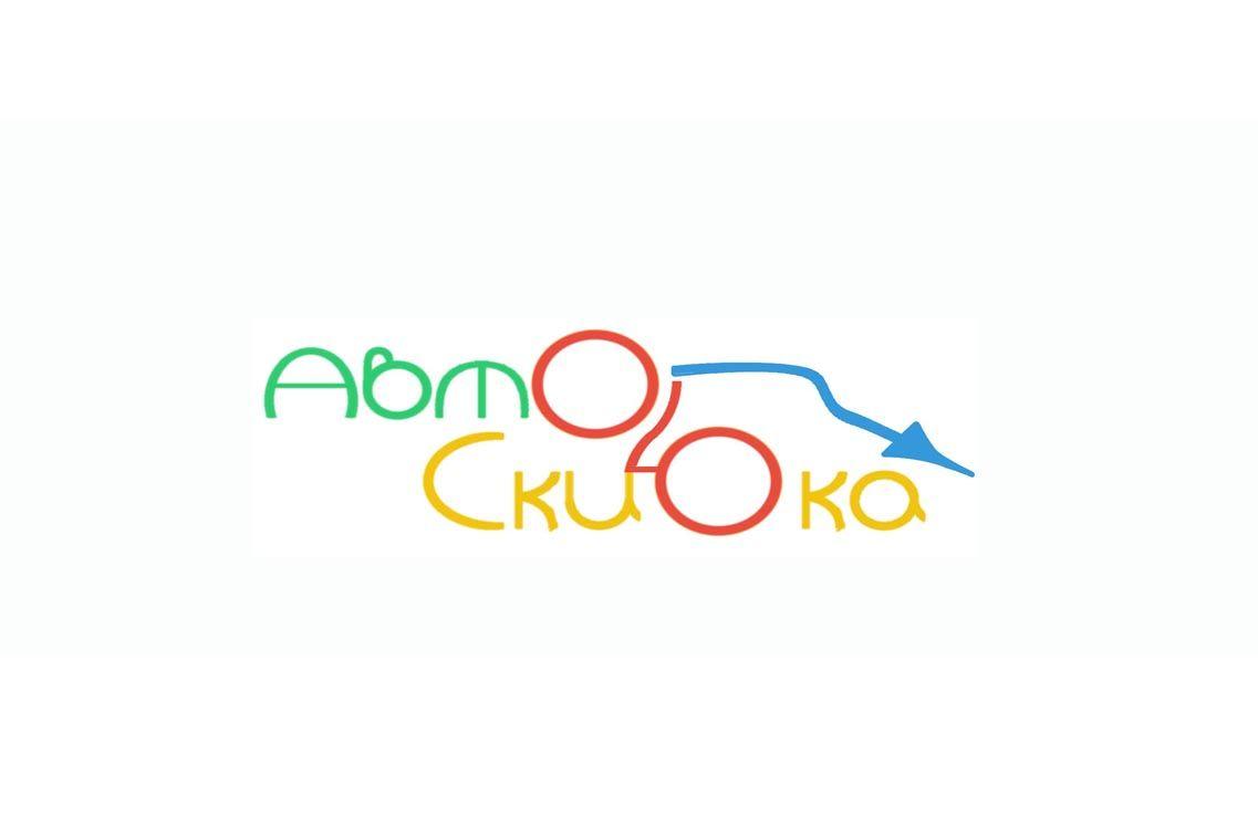 Логотип для скидочного сайта - дизайнер Sasha258
