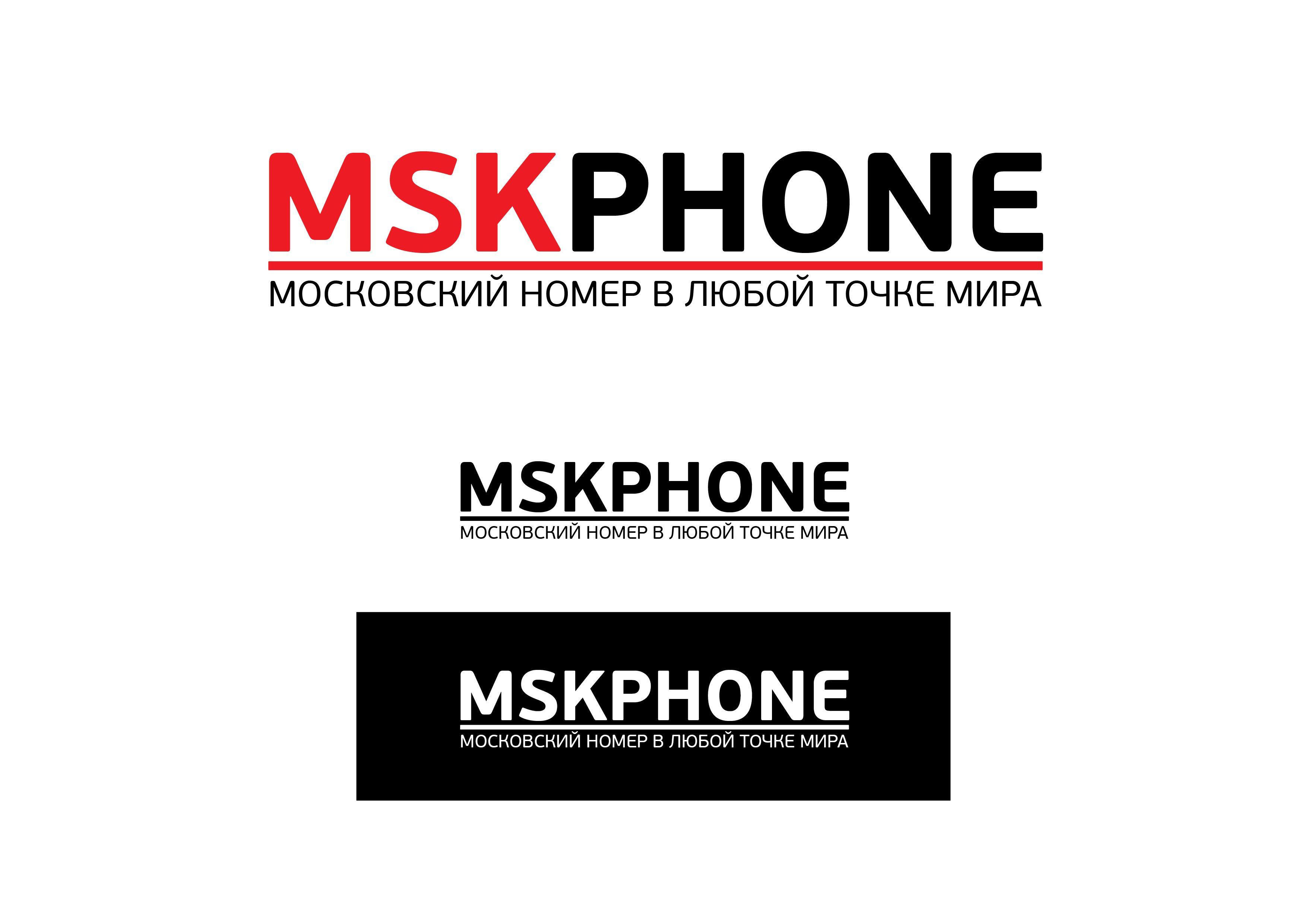 Логотип для MSKPHONE - дизайнер PUPIK