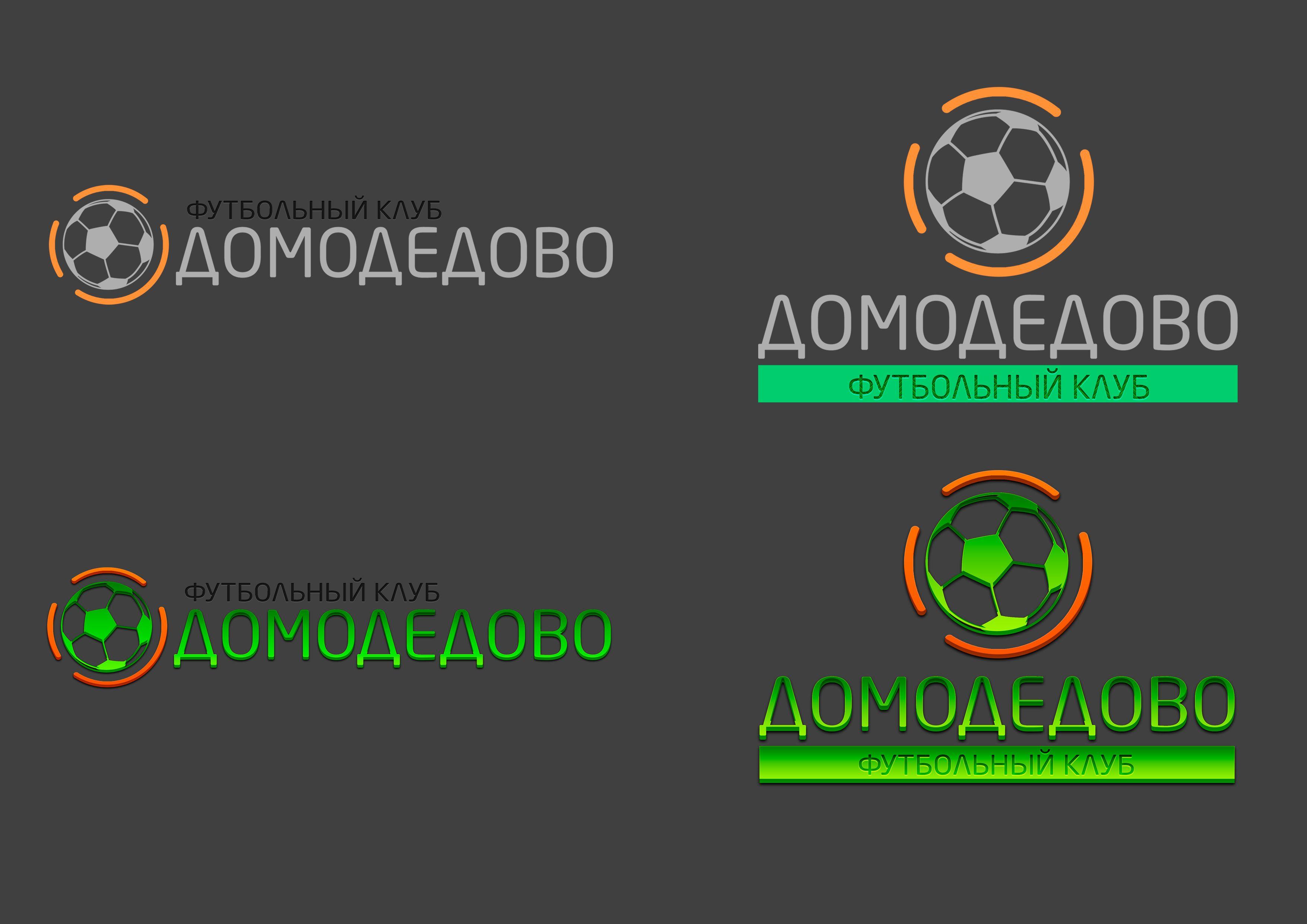 Логотип (Эмблема) для нового Футбольного клуба - дизайнер ama_ama