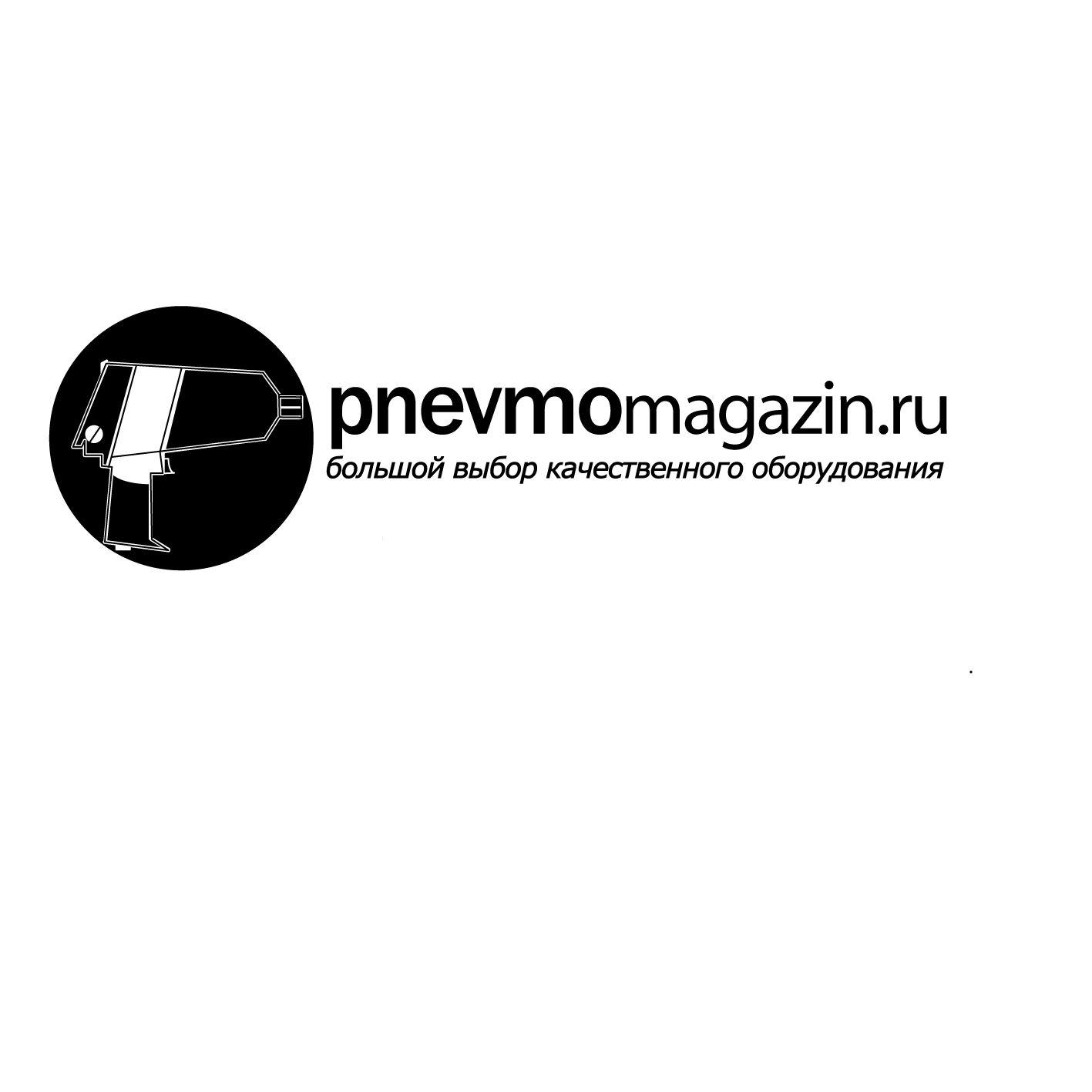 Логотип для магазина компрессорного оборудования - дизайнер Vojtovich_VI
