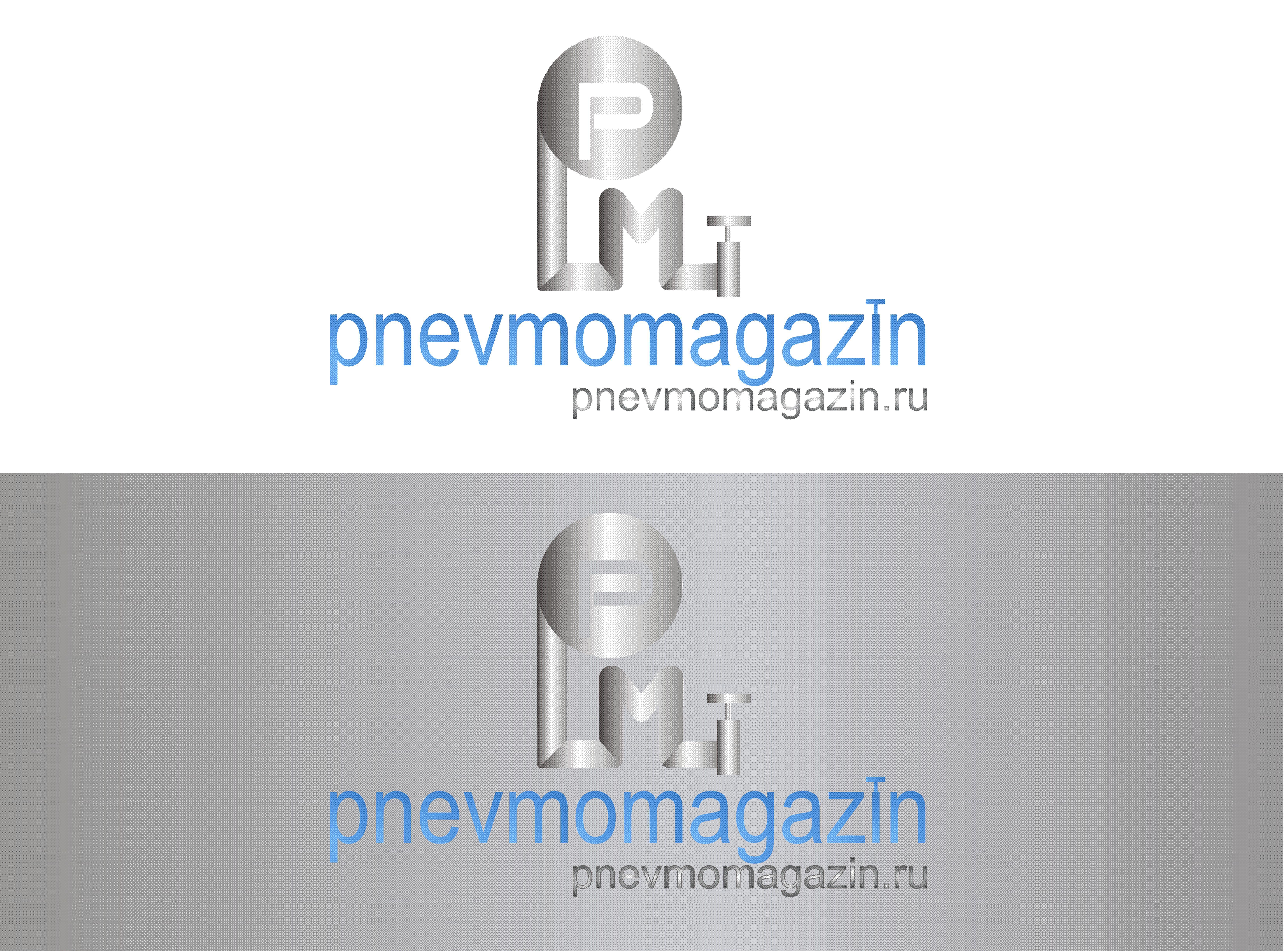Логотип для магазина компрессорного оборудования - дизайнер markosov
