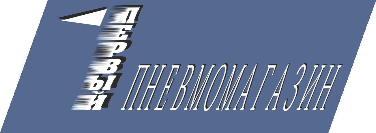 Логотип для магазина компрессорного оборудования - дизайнер Cnjg-100P