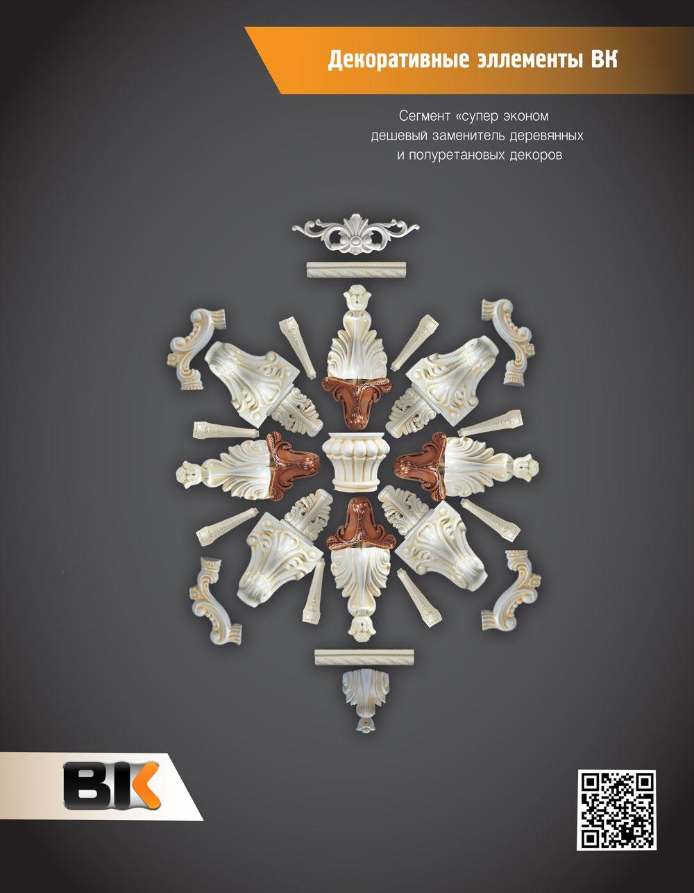 Макеты стендов с образцами - дизайнер kolotova