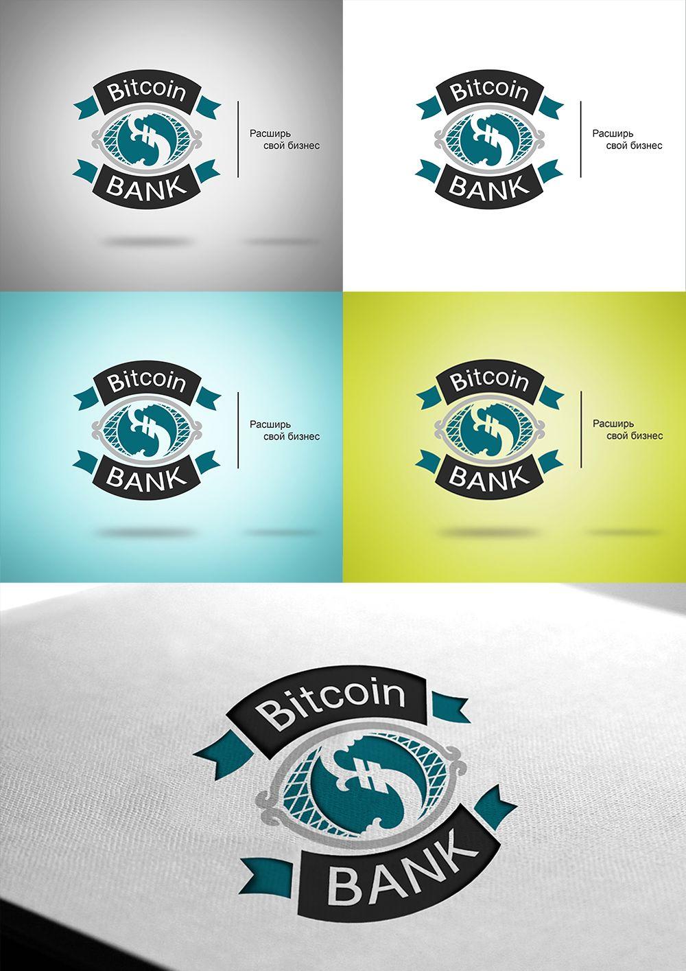 BitcoinBank - Логотип - дизайнер javahirabbasova