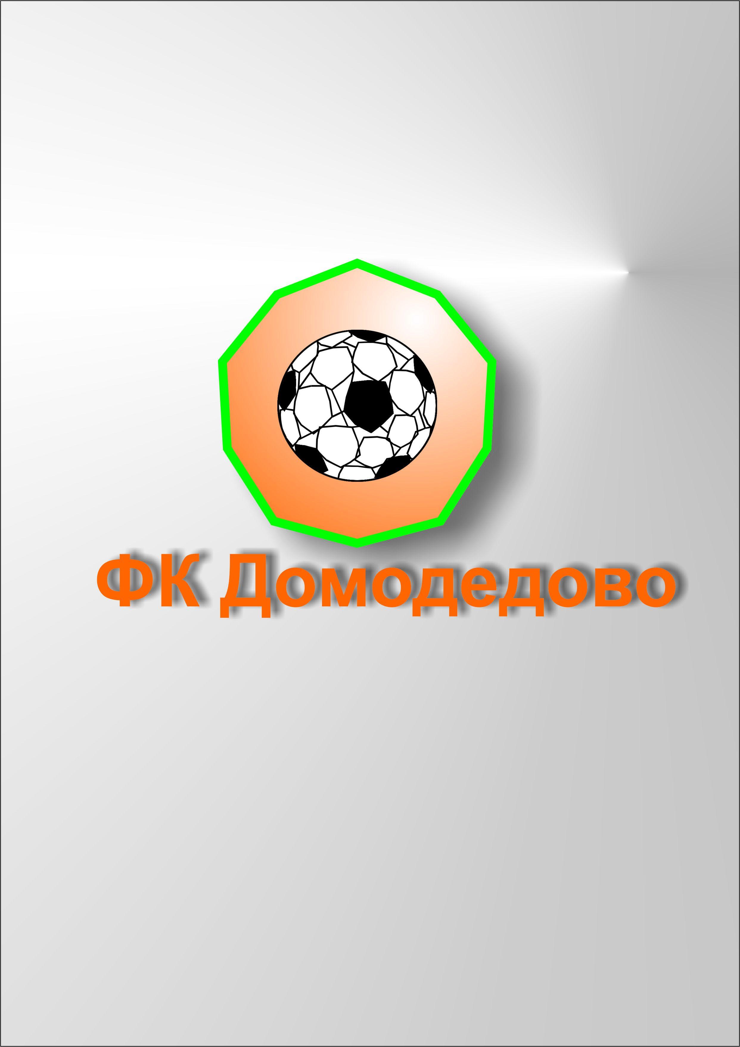 Логотип (Эмблема) для нового Футбольного клуба - дизайнер YuliyaG
