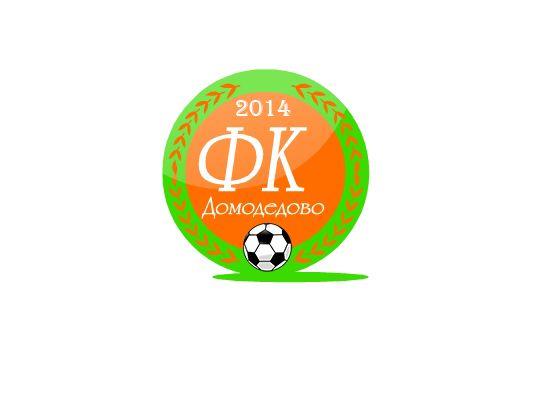 Логотип (Эмблема) для нового Футбольного клуба - дизайнер Fcsm4ik