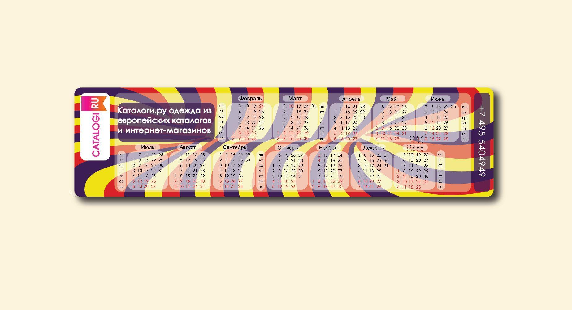 Календарик на монитор Catalogi.ru - дизайнер Maria1313