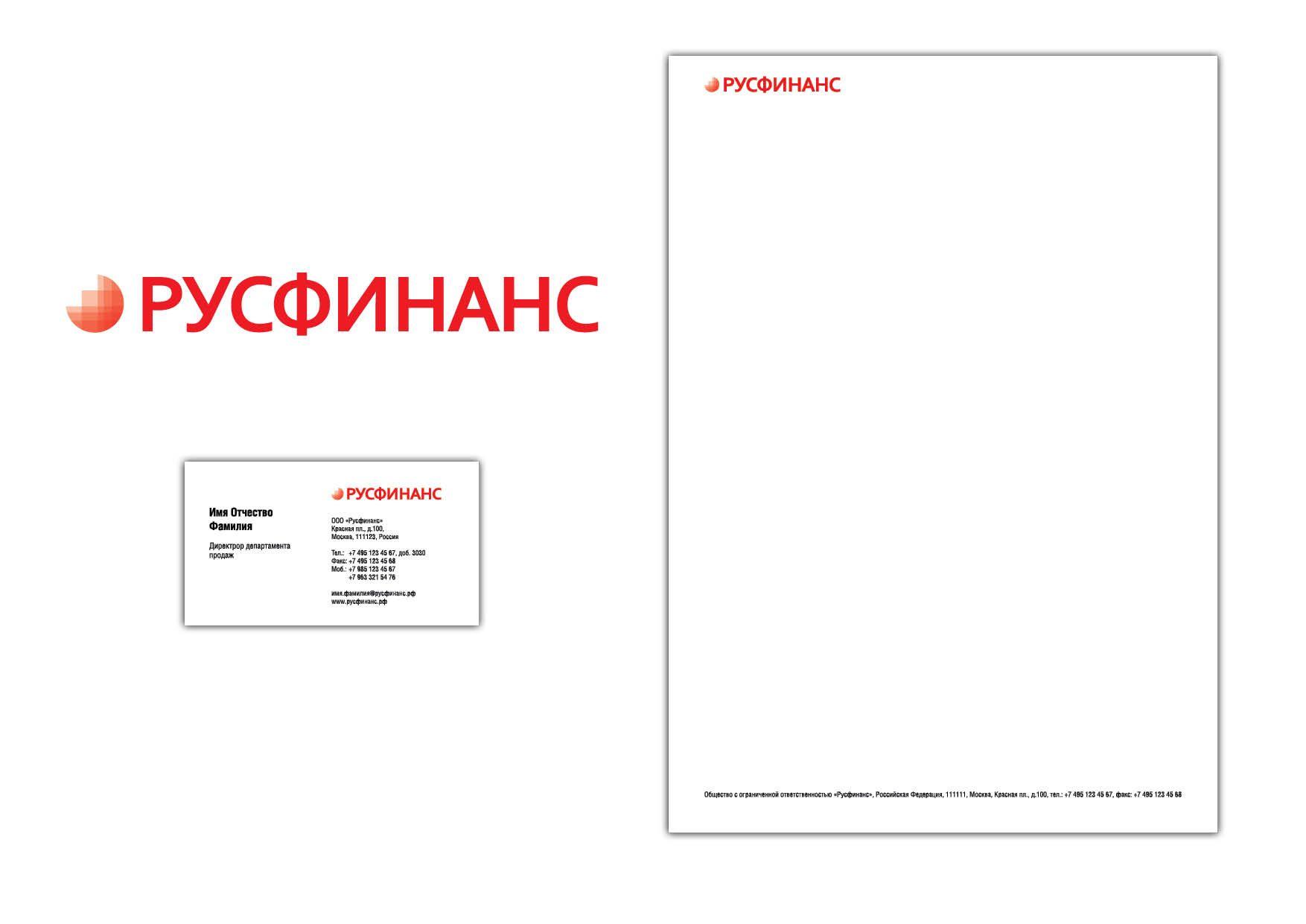 Логотип для Русфинанс - дизайнер gali