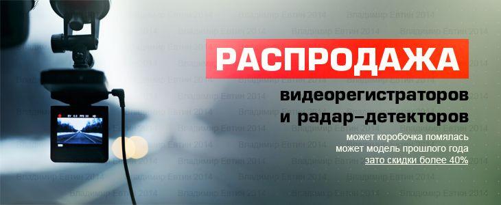 Иллюстрации для слайдера в ИМ - дизайнер Vladimir_Yevtin