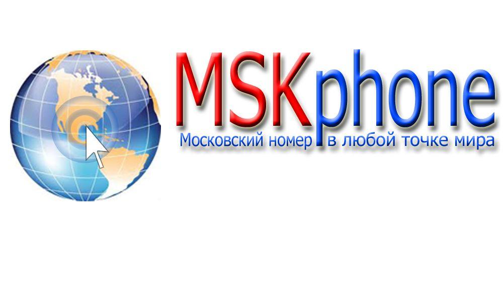 Логотип для MSKPHONE - дизайнер mc1one