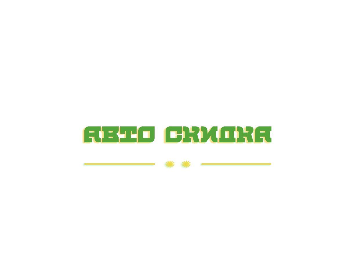 Логотип для скидочного сайта - дизайнер dreamveer