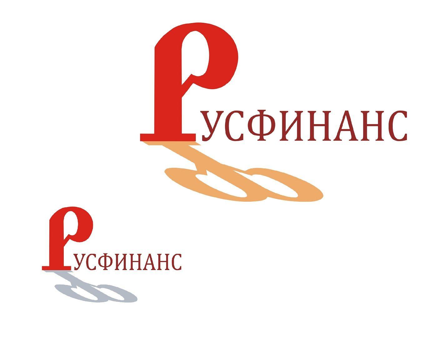 Логотип для Русфинанс - дизайнер Grim