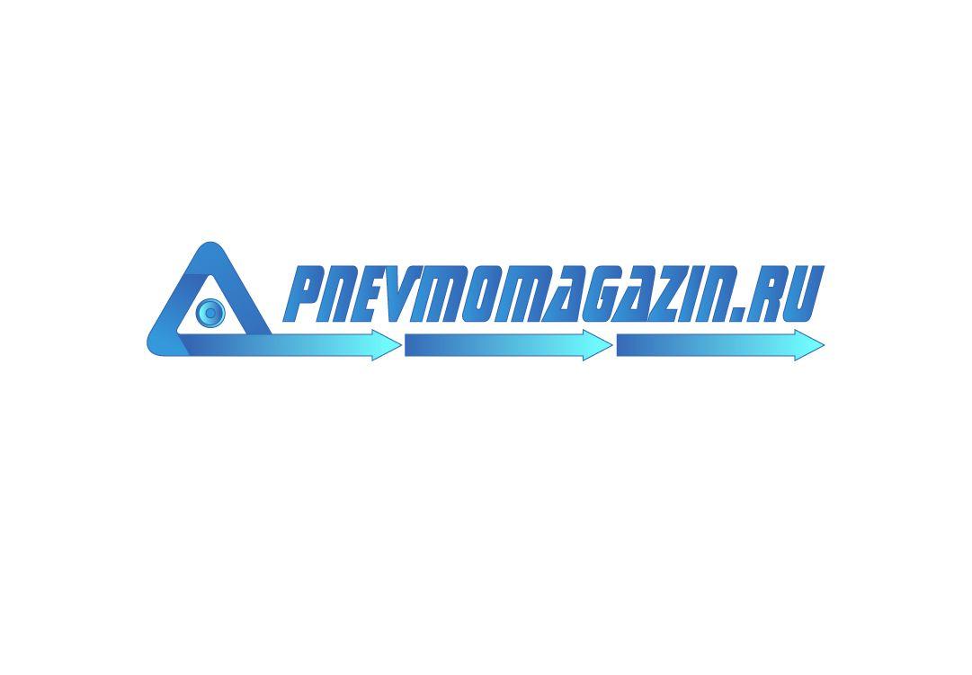 Логотип для магазина компрессорного оборудования - дизайнер lig23