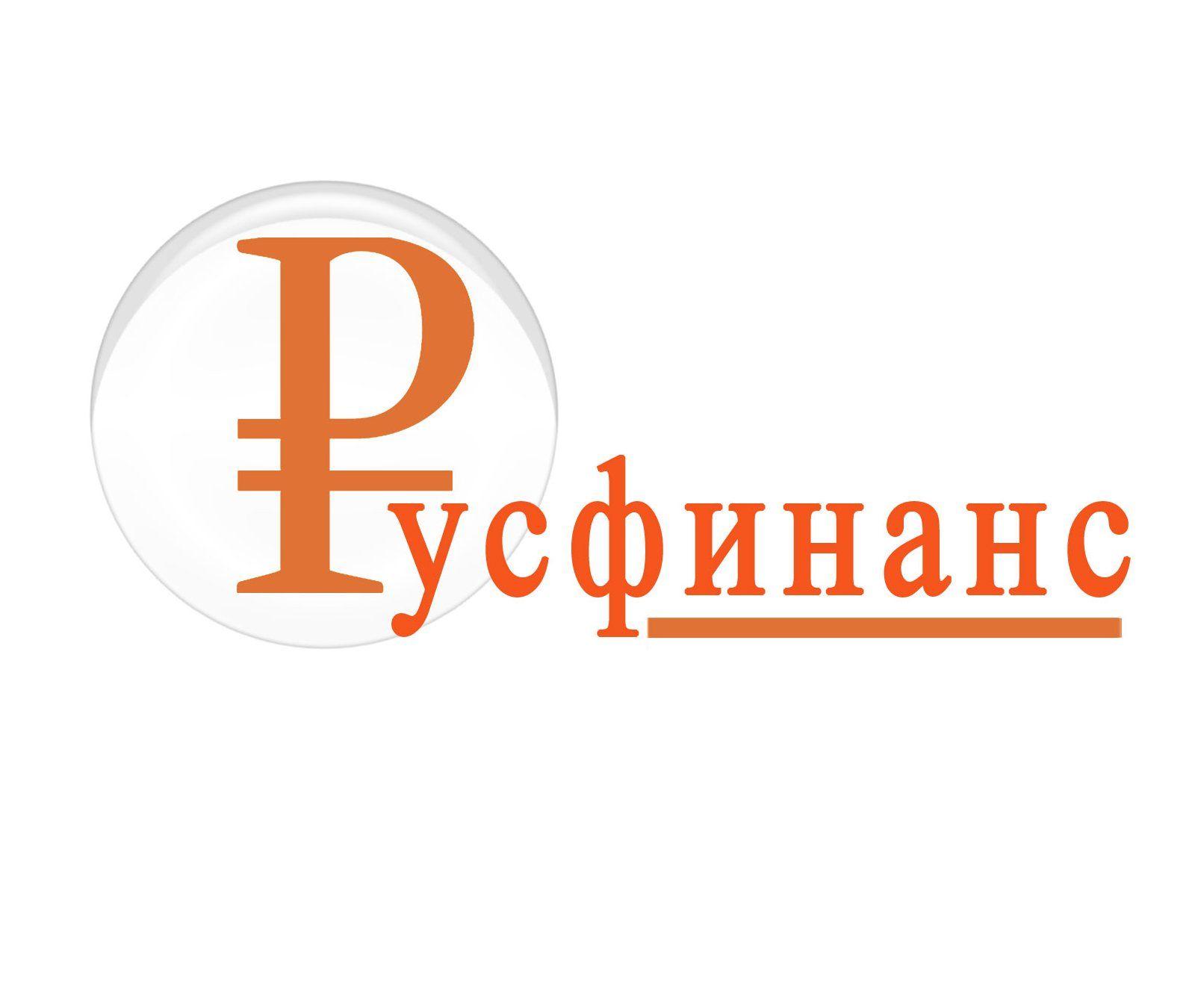 Логотип для Русфинанс - дизайнер imax_82m
