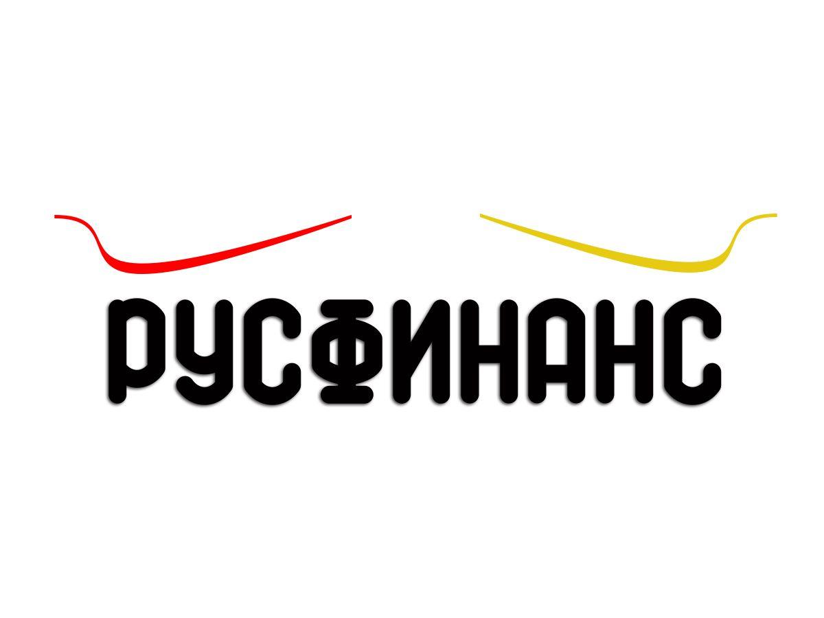 Логотип для Русфинанс - дизайнер dreamveer