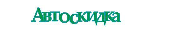 Логотип для скидочного сайта - дизайнер noll