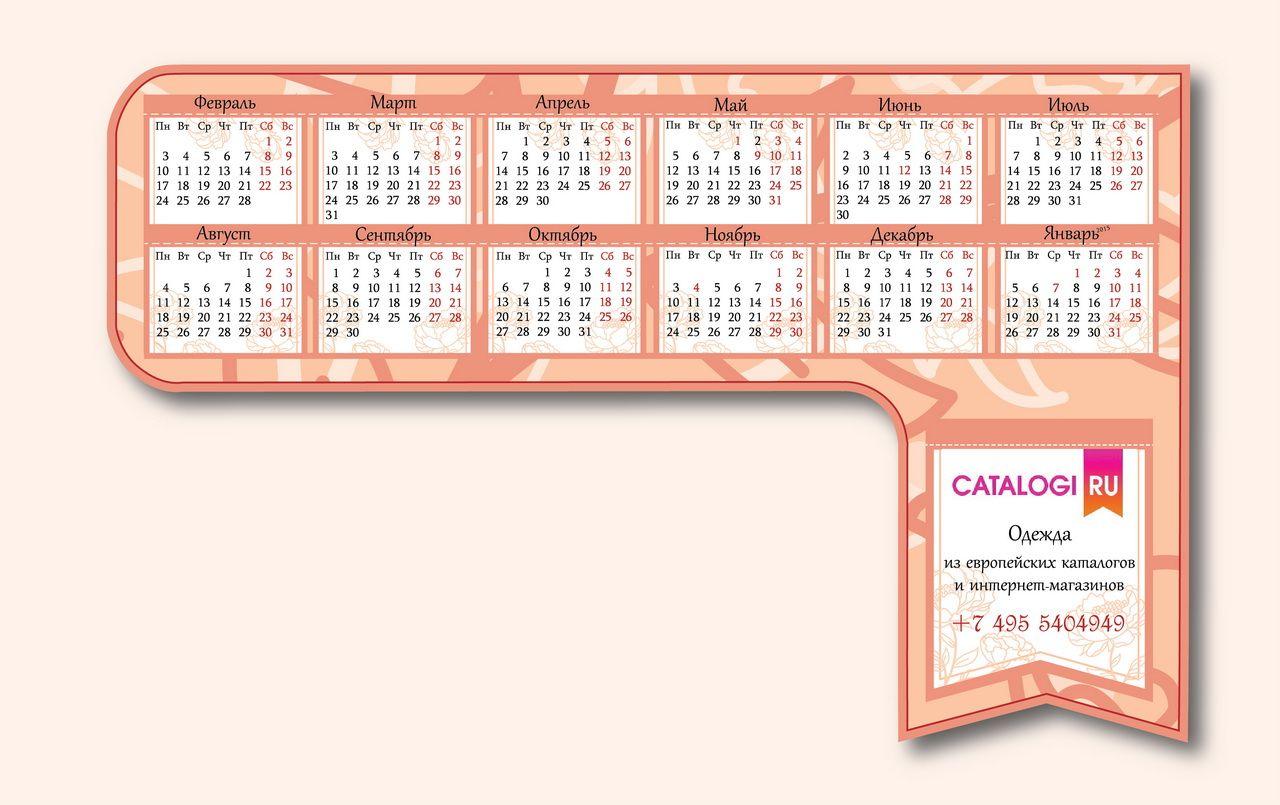 Календарик на монитор Catalogi.ru - дизайнер lolly7