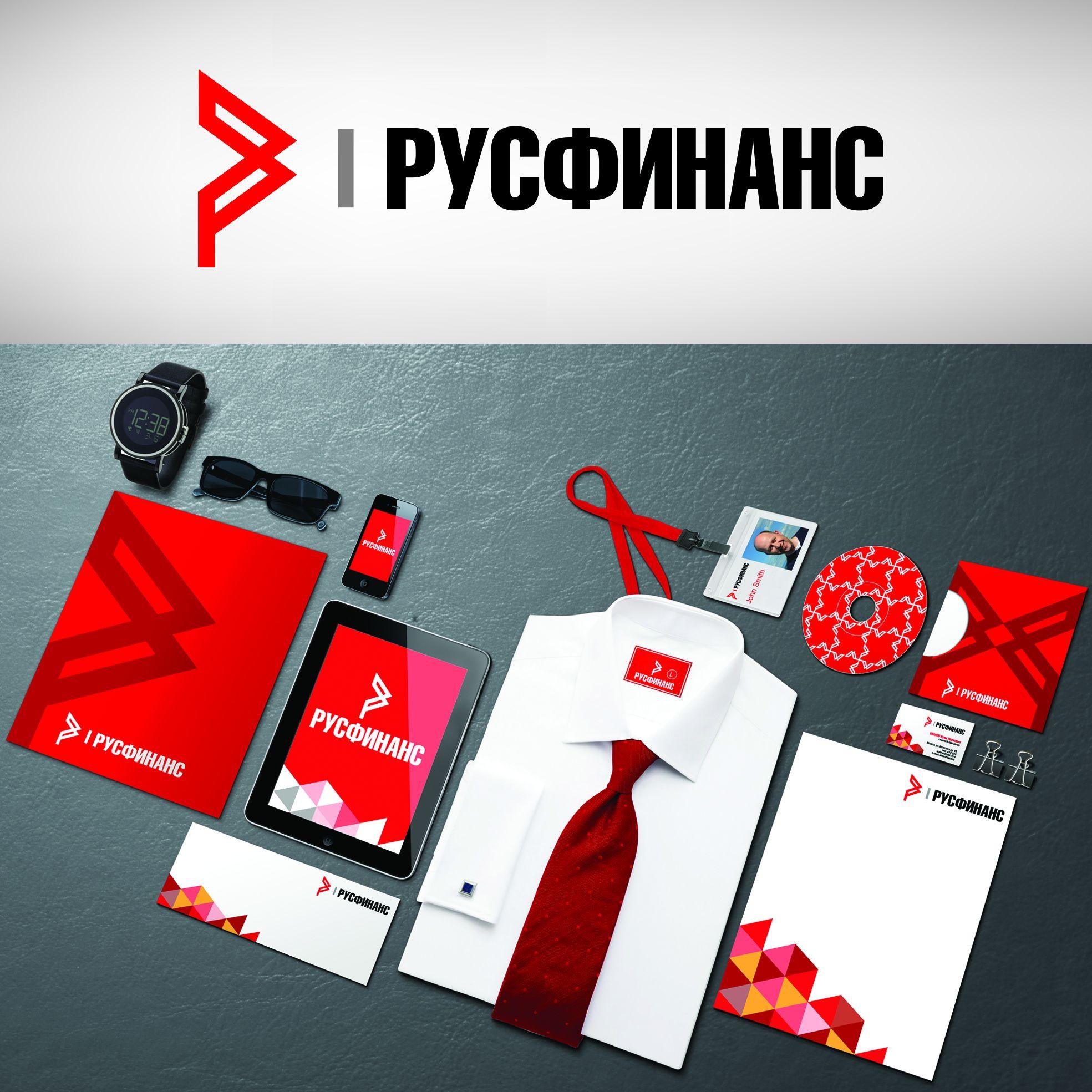Логотип для Русфинанс - дизайнер kit-design