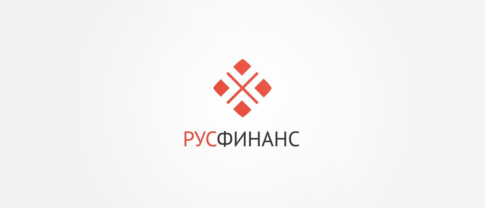 Логотип для Русфинанс - дизайнер e5en