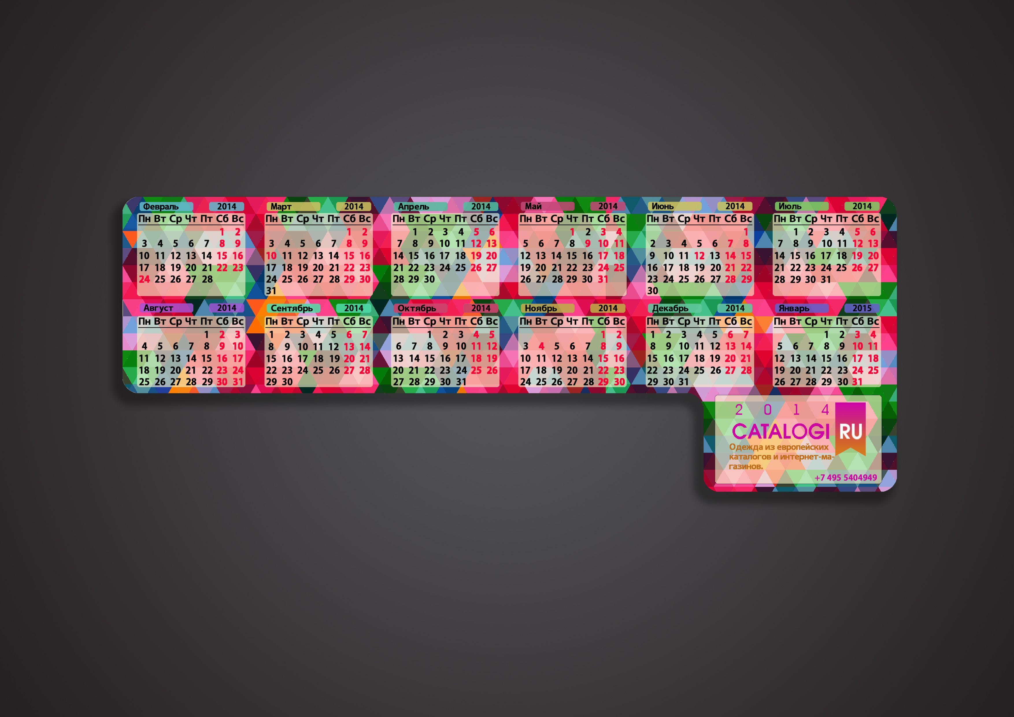 Календарик на монитор Catalogi.ru - дизайнер PenguinRockStar