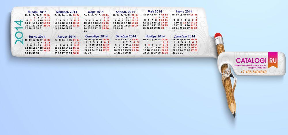 Календарик на монитор Catalogi.ru - дизайнер Doll