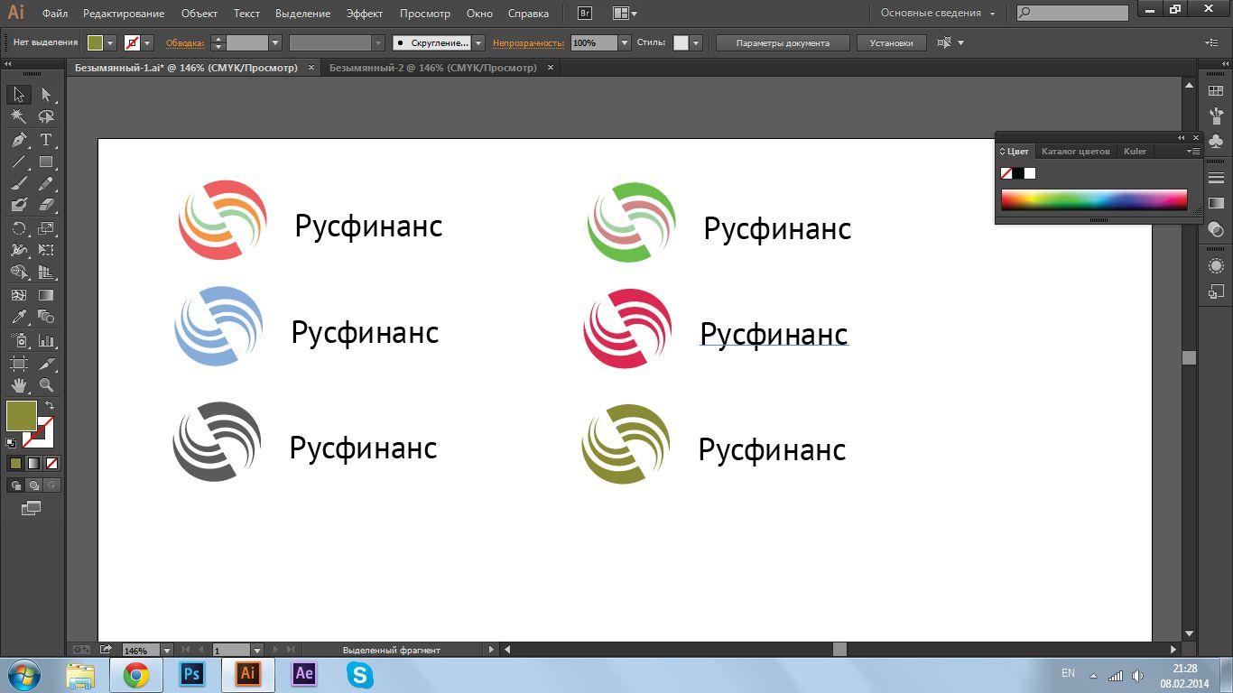 Логотип для Русфинанс - дизайнер supreme