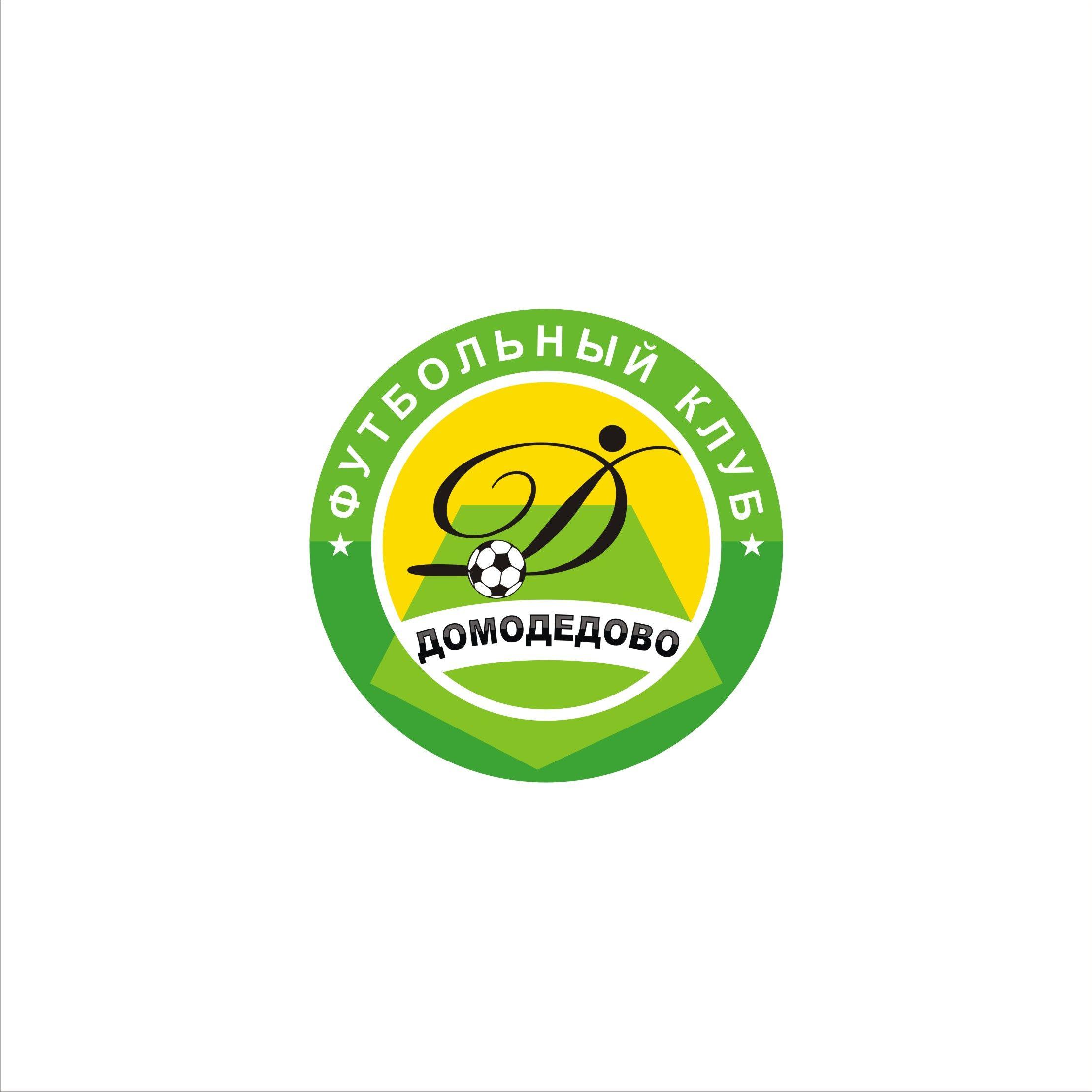 Логотип (Эмблема) для нового Футбольного клуба - дизайнер arm4mik