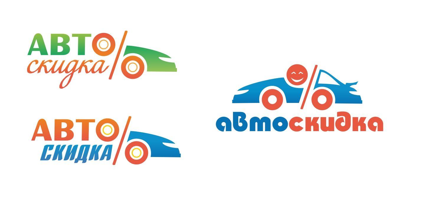 Логотип для скидочного сайта - дизайнер scopy