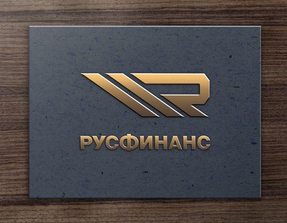 Логотип для Русфинанс - дизайнер art-valeri