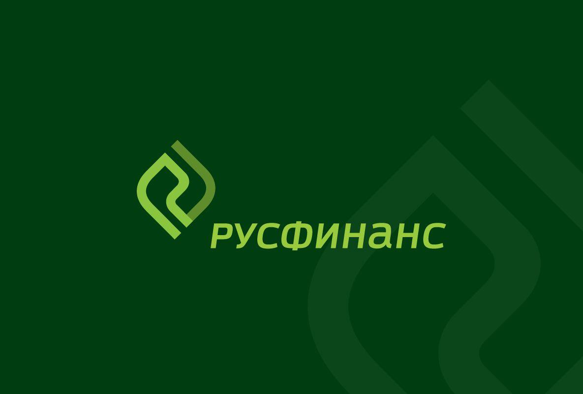 Логотип для Русфинанс - дизайнер shamaevserg