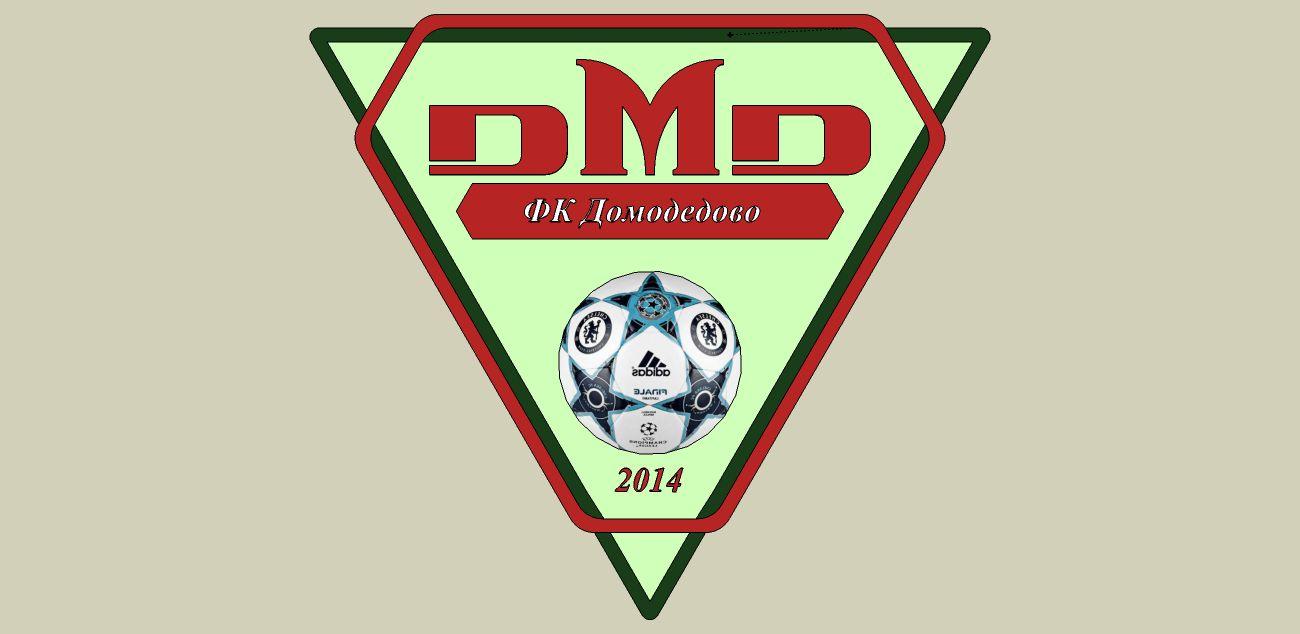 Логотип (Эмблема) для нового Футбольного клуба - дизайнер bogdan96