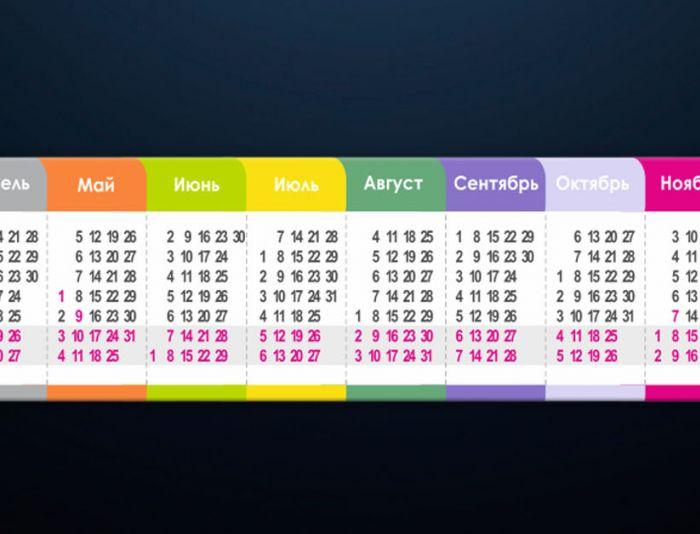 Календарик на монитор Catalogi.ru - дизайнер monitabravo
