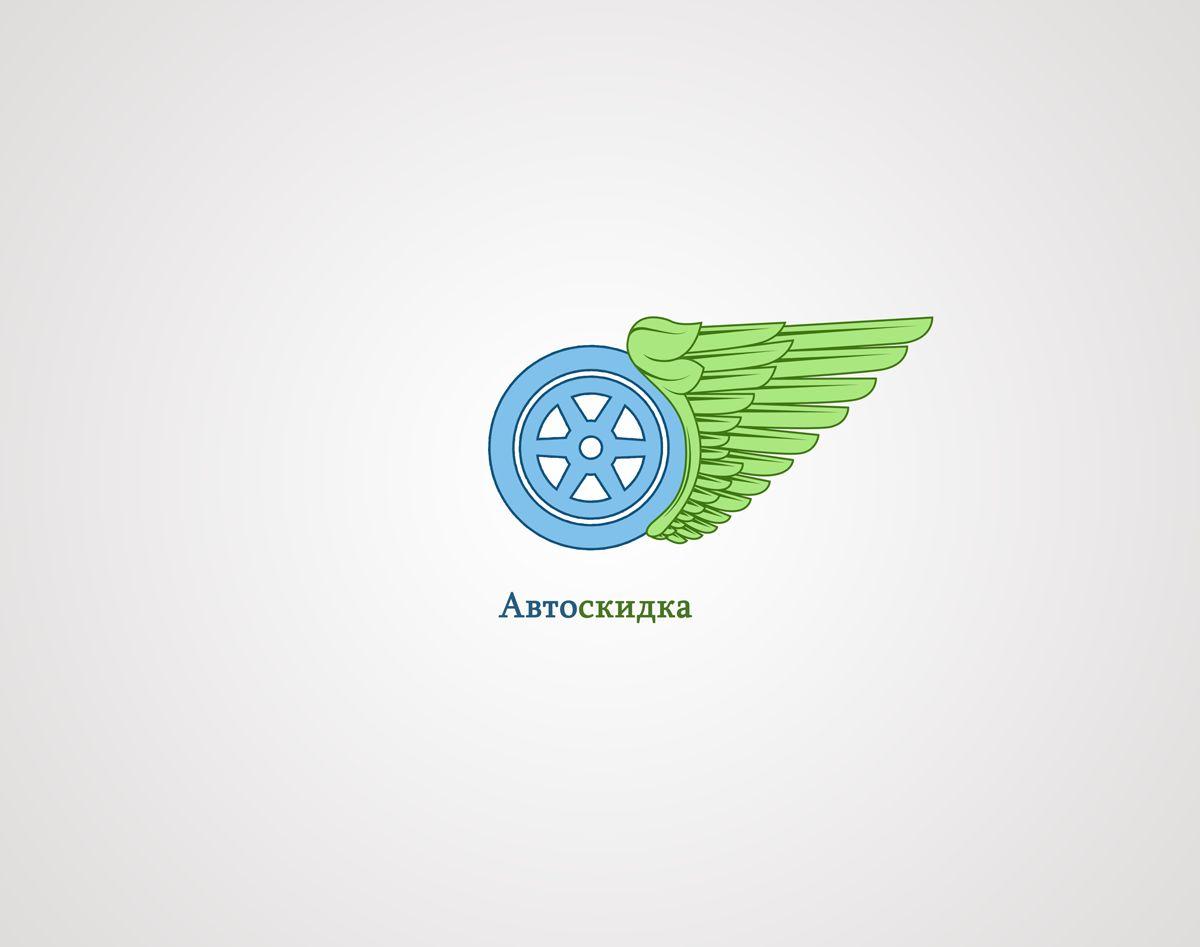 Логотип для скидочного сайта - дизайнер Luetz