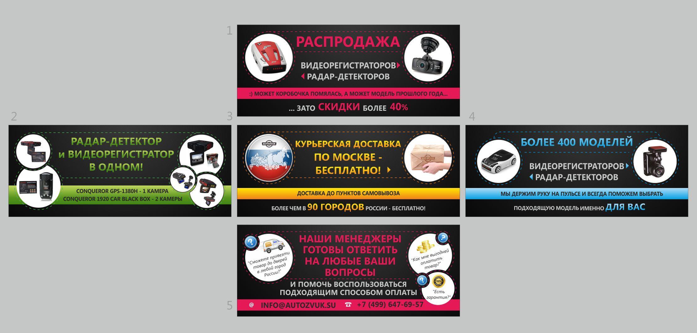 Иллюстрации для слайдера в ИМ - дизайнер monitabravo