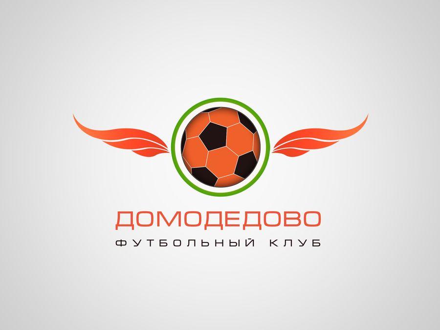 Логотип (Эмблема) для нового Футбольного клуба - дизайнер Une_fille