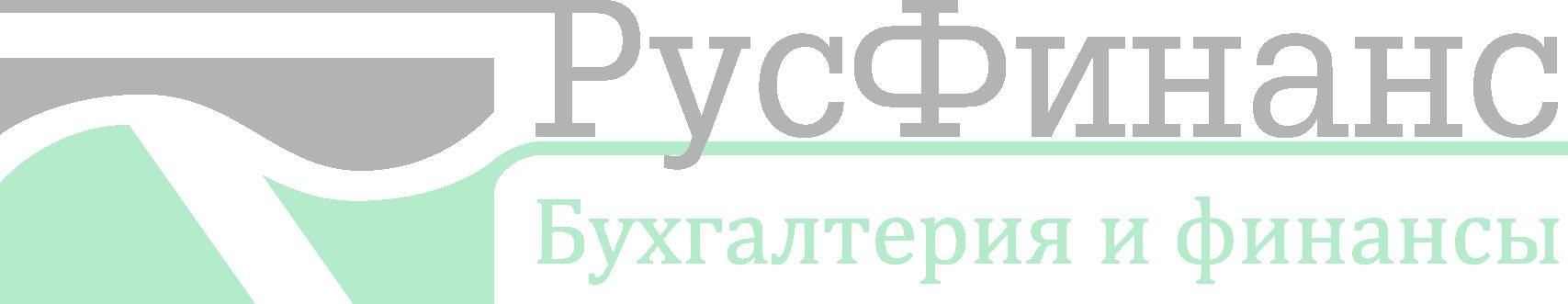 Логотип для Русфинанс - дизайнер SysAd