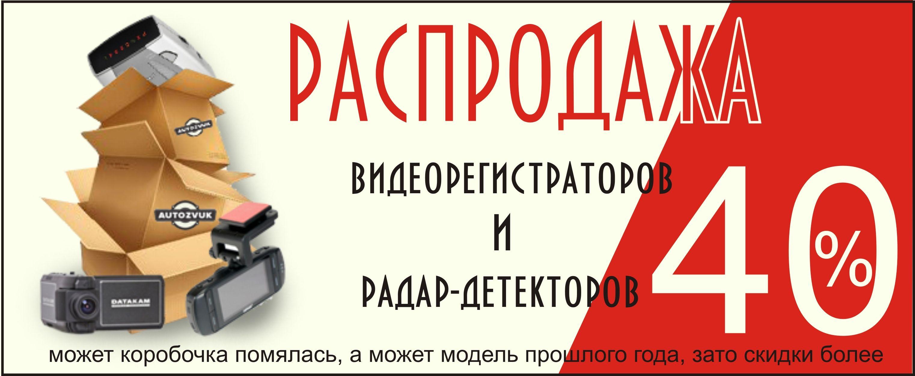 Иллюстрации для слайдера в ИМ - дизайнер rusprog2005