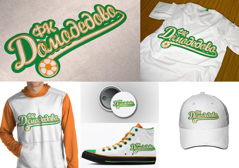 Логотип (Эмблема) для нового Футбольного клуба - дизайнер ready2flash