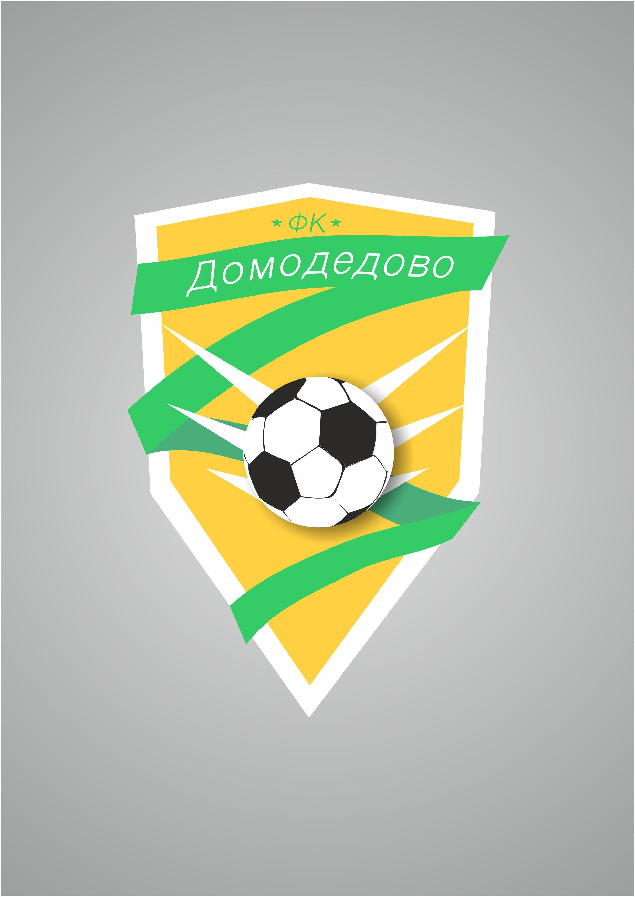 Логотип (Эмблема) для нового Футбольного клуба - дизайнер Volkonskiy