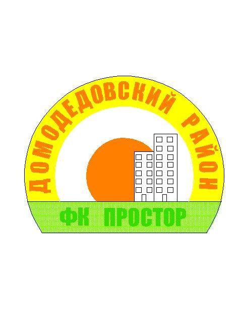 Логотип (Эмблема) для нового Футбольного клуба - дизайнер ASergioN