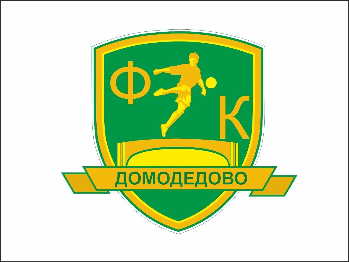 Логотип (Эмблема) для нового Футбольного клуба - дизайнер markosov
