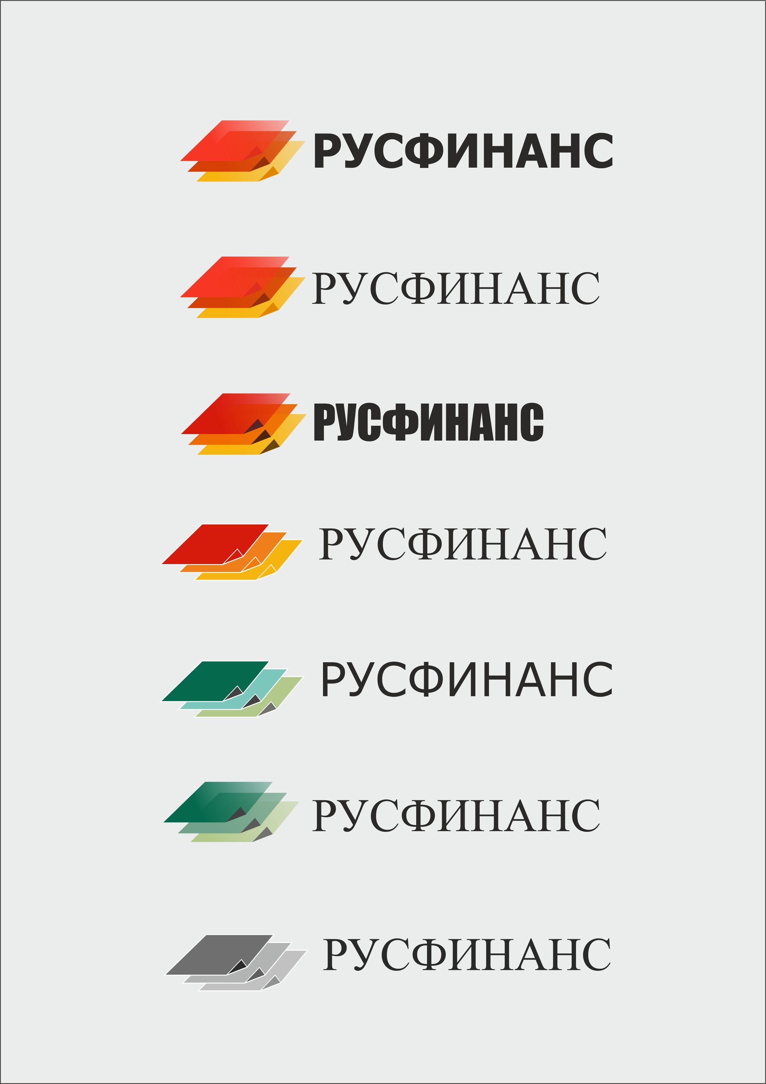 Логотип для Русфинанс - дизайнер gwyny