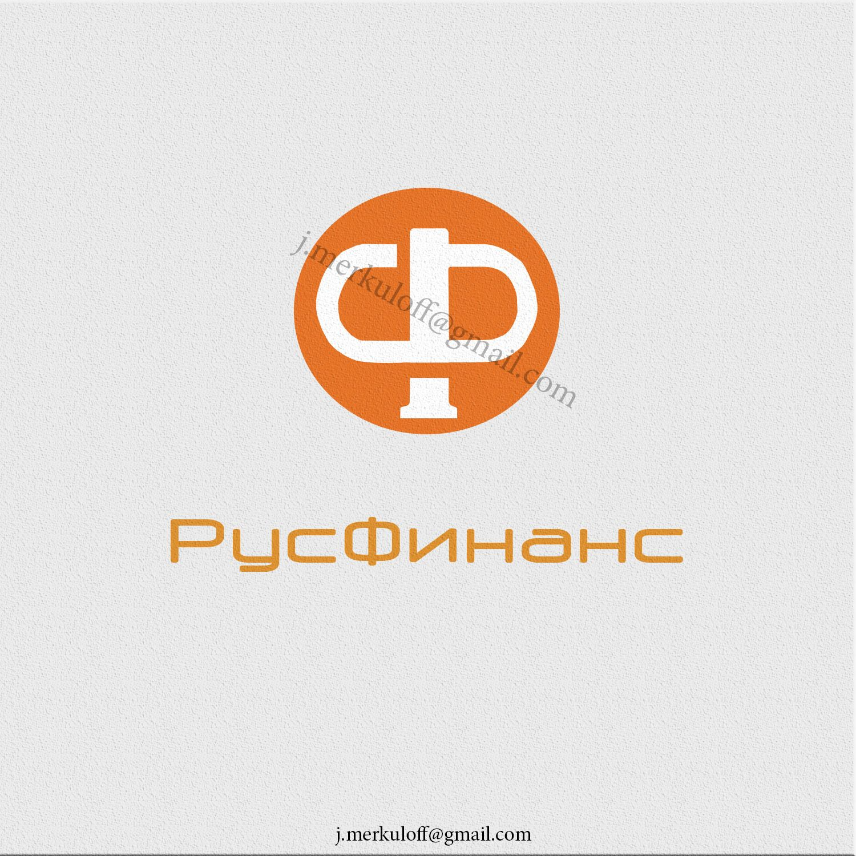 Логотип для Русфинанс - дизайнер jmerkulov