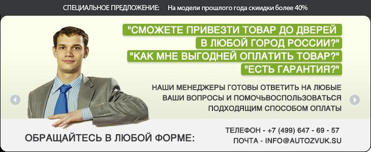 Иллюстрации для слайдера в ИМ - дизайнер vadimsoloviev