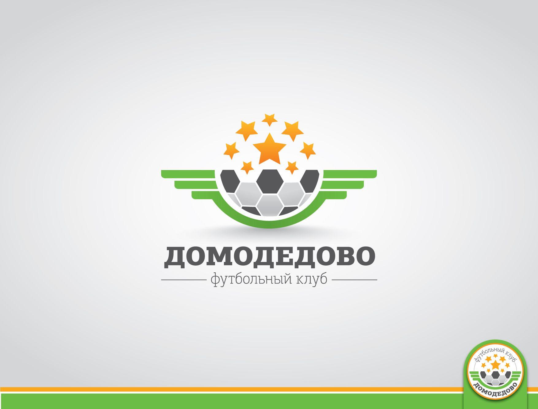 Логотип (Эмблема) для нового Футбольного клуба - дизайнер Cammerariy