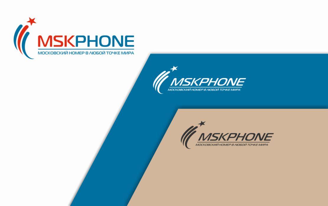 Логотип для MSKPHONE - дизайнер hpya