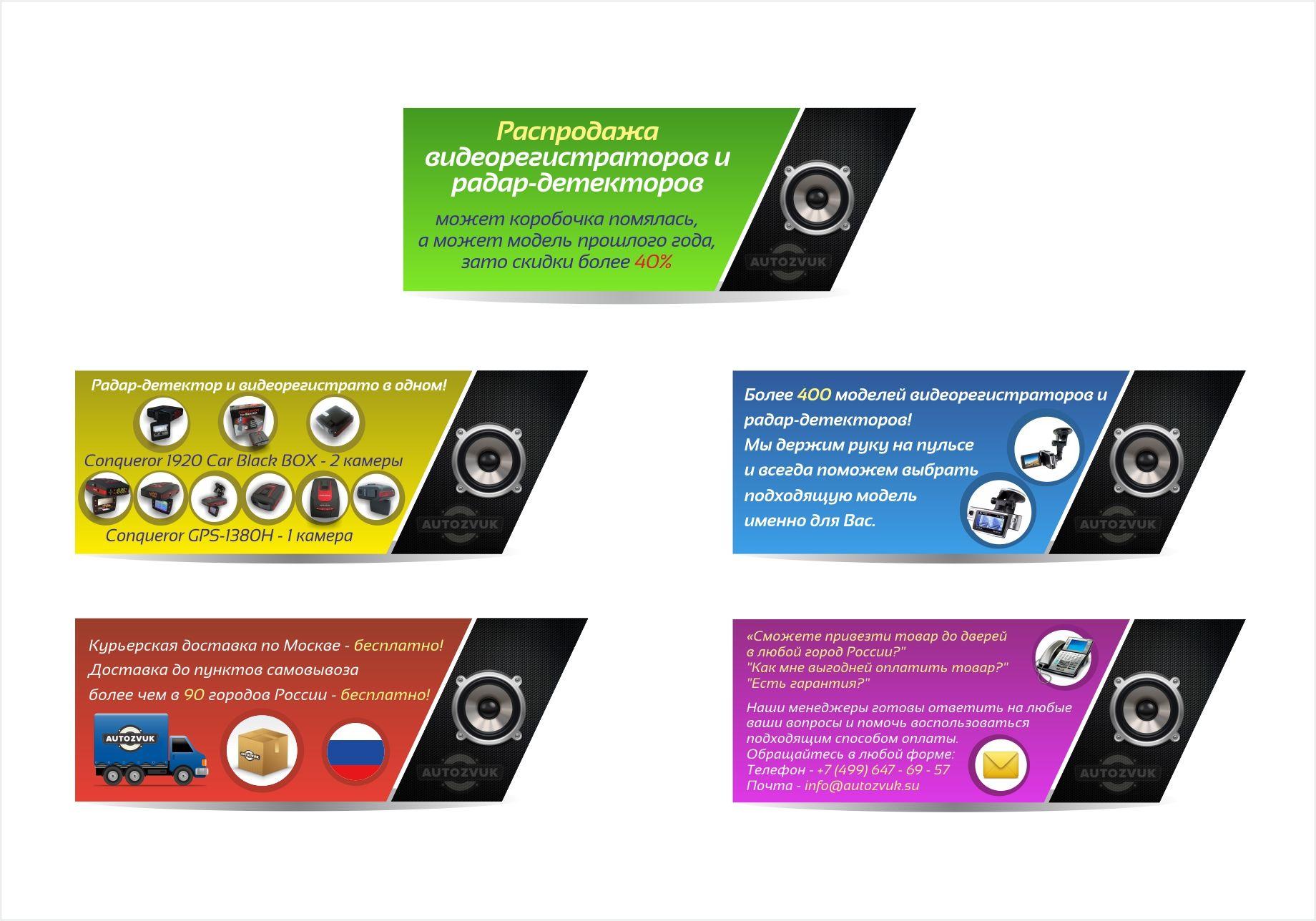 Иллюстрации для слайдера в ИМ - дизайнер Upright