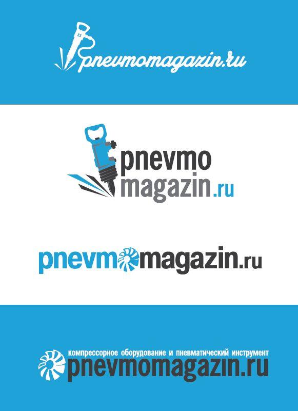 Логотип для магазина компрессорного оборудования - дизайнер nyur_ok