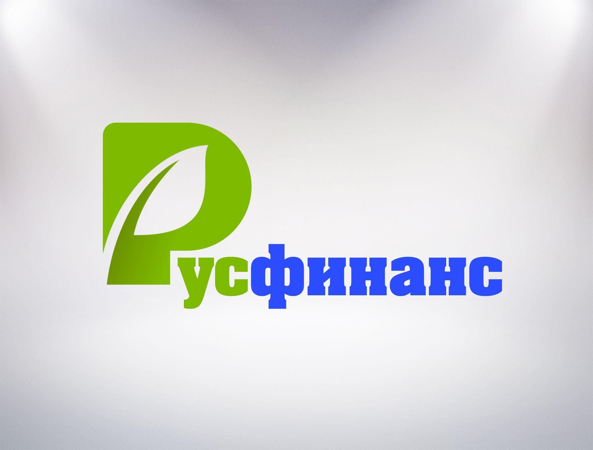 Логотип для Русфинанс - дизайнер N_KARCHEVSKYI